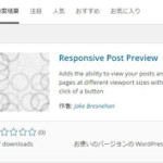 Responsive Post Preview