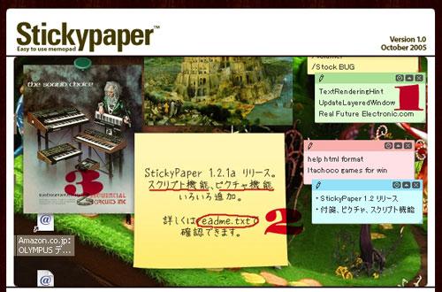 Stickypaper
