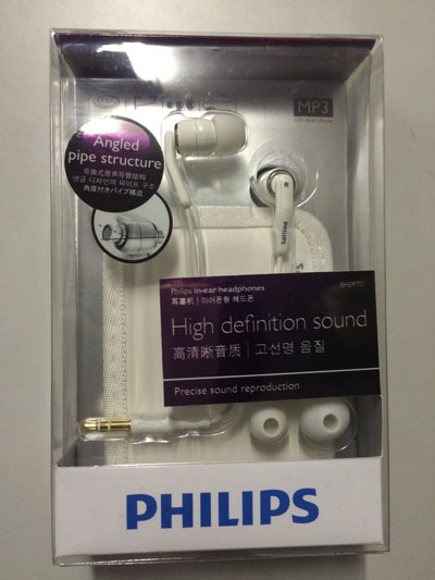 PHILIPS SHE9701