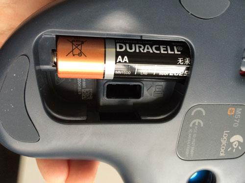 m570t 電池