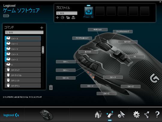 G700s 設定