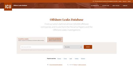 パナマ文書 データベース