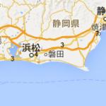 Googlemap markerclusterer