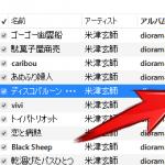 iTunes トラック番号 変更