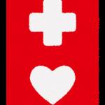 メディカルヘルプ