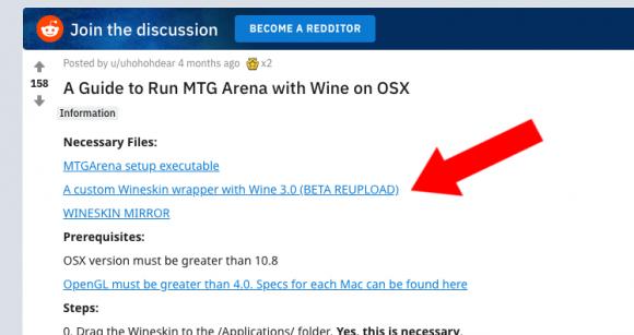 MacでMTG Arenaをする方法   ぼくらの勉強
